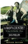 man's country 001